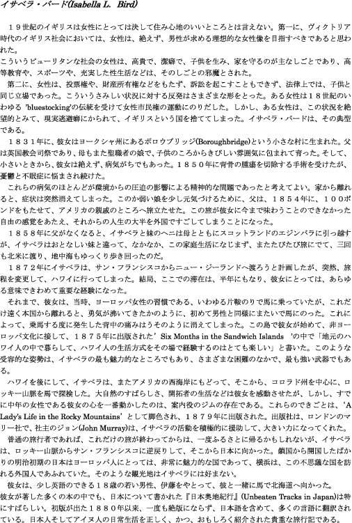 レポートvol.19_テキスト/図01