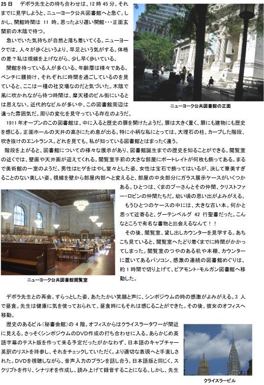 レポートvol.23_テキスト/図02